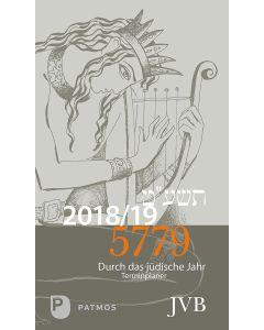 Durch das jüdische Jahr 5779 – 2018/19