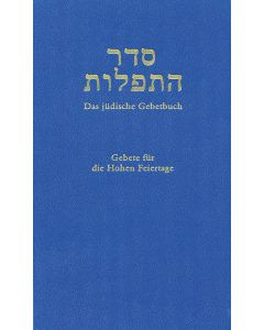 Seder ha-Tefillot: Das jüdische Gebetbuch, Band II