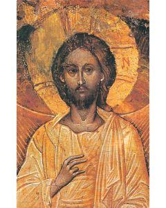 Verklärter Christus