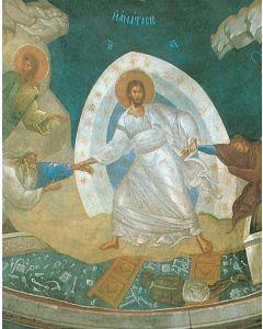 Anastasis (Auferstehung)